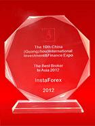 Pameran Investasi dan Finansial Internasional Guangzhou, China yang ke-10 - The Best Broker in Asia 2012